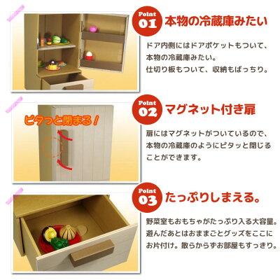 9ef2bb6f0b2a1a ダンボール】日本製 ままごと 冷蔵庫 段ボール ダンボール 家具 収納 ...