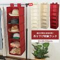 帽子の型崩れ防止できる便利なアイテムのおすすめを教えて下さい!