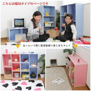 【パステルボックス3段(コンビ)】パステルカラーボックス3段コンビボックス幅58