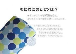 詳細:ドット柄ビーズクッションタル俵型