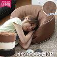 日本製 ワッフル素材 タイコ型 ビーズクッション クッション ビーズ ふわふわ もこもこ ワッフル 座布団 ざぶとん 座椅子 椅子 いす チェア チェアー 1人用 こたつ ロー フロア 昼寝 子供 こども 枕 まくら TV ごろ寝