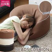 日本製ワッフル素材タイコ型ビーズクッションクッションビーズふわふわもこもこワッフル座布団ざぶとん座椅子椅子いすチェアチェアー1人用こたつローフロア昼寝子供こども枕まくらTVごろ寝