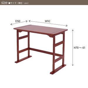 デスク木製テーブル幅90パソコンデスクワークデスク高さ調節PCデスク机つくえ平机学習机勉強机パソコン台天然木パーソナルデスク読書机書斎長方形作業台ライトブラウン/ダークブラウン