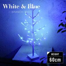 ツリーツリー電球ブランチツリーイルミネーションイルミネーションライトLEDライト電池式室内屋外クリスマス電飾LEDライトインテリアおしゃれ60cm白樺枝ホワイト8パターン点灯あす楽