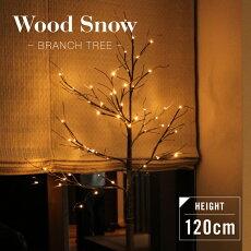 ツリーツリー電球ブランチツリーイルミネーションイルミネーションライトLEDライト電池式室内クリスマス電飾LEDライトインテリアおしゃれ60cm白樺枝ホワイト8パターン点灯あす楽