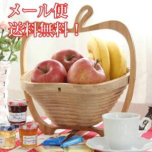 2/27 10:00 ~ 3/12 9:59の期間限定クーポン利用で200円OFF大人気 バンブーバスケット アップル...
