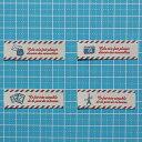 4種類の約5cmのタグが19個作れます♪コットン タグ テープ 1.5cm幅 約1ヤード(タグ19個)sgy-2...