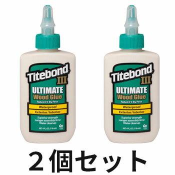 【2個セット】フランクリン タイトボンド3 アルティメット 4オンス(130g)
