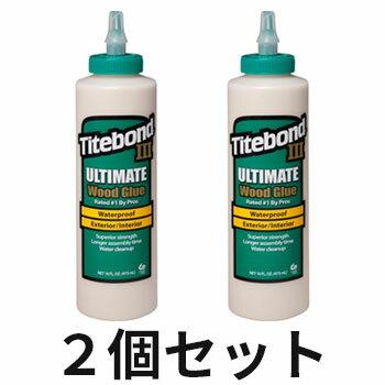 【2個セット】フランクリン タイトボンド3 アルティメット 16オンス(520g)