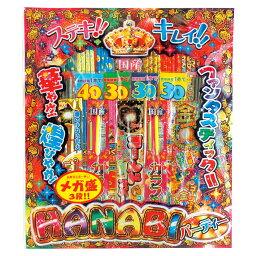 HANABIパーティー No.2000