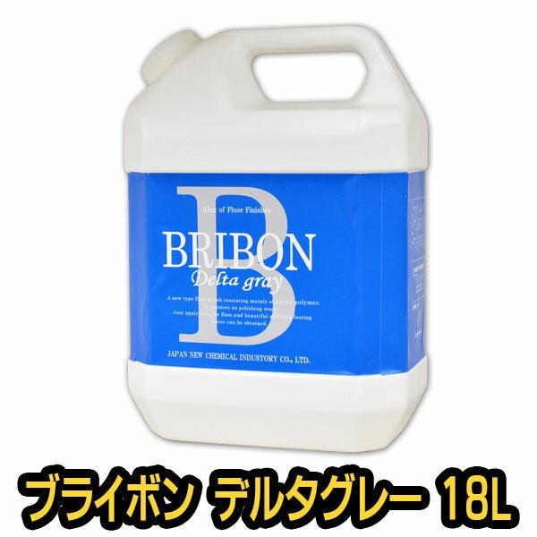 ブライボン デルタグレー 18L 【ワックス/床/掃除/フローリング/木材/艶/光沢/大掃除】 :Wood job