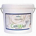 【漆喰塗料】【送料無料】カルクウォール/Calk Wall 0.5mm 25kg【漆喰/リフォ…