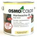 仕上がりと耐久性に定評のあるフロアクリアーの速乾タイプ。1日で2回塗りができます。オスモカ...