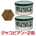 【2缶セット】ブライワックス オリジナル ジャコビアン 400ml 蜜蝋 蜜ロウ ワックス 艶出し 木製 家具 アンティーク ヴィンテージ 塗装 ディアウォール DIY BRIWAX