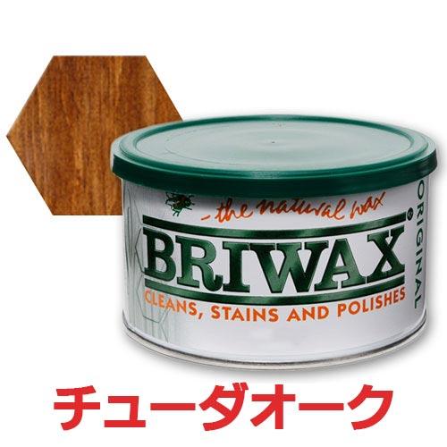 ブライワックス オリジナル チューダーオーク 400ml 蜜蝋 蜜ロウ ワックス 艶出し 木製 家具 アンティーク ヴィンテージ 塗装 ディアウォール DIY BRIWAX