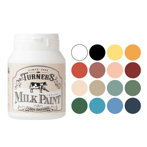 ターナー ミルクペイント 450ml 全16色 塗料 水性 アンティーク かわいい