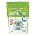 毎日使え、環境に配慮した商品です。シャボン玉石けん 食器洗い機専用 500g
