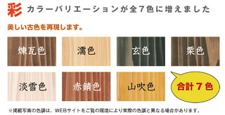 エゴマ油99.9%以上使用!塗りやすく乾きやすい「匠の塗油」彩速