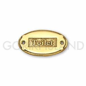 真鍮製 サインプレート TOILET SOV 630138