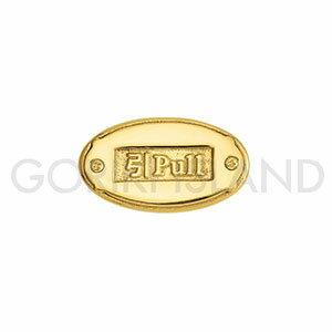 真鍮製 サインプレート PULL SOV 630141