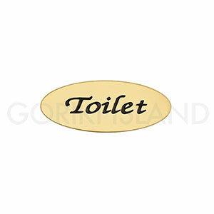 真鍮製 サインプレート TOILET オーバルAD 630201