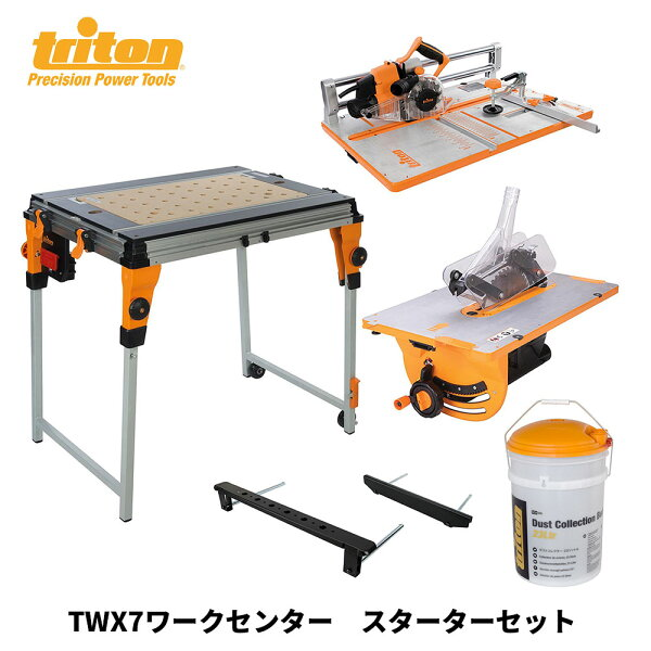 tritonトライトンTWX7ワークセンタースターターセットトリトンテーブルソースライド丸のこ作業台電動工具木工木材加工木材カッ