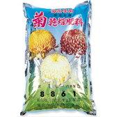 国華園 菊乾燥肥料 5kg【菊の肥料/国華園/4905559231126】【RCP】【05P03Dec16】