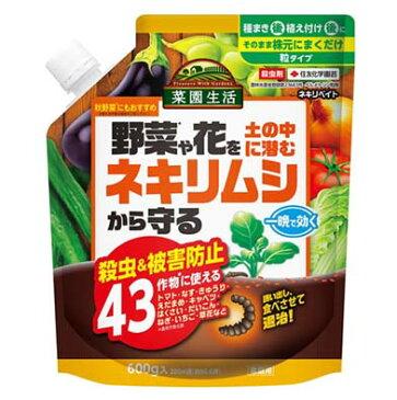 ネキリベイト 600g【住友化学園芸/殺虫剤/4975292603412】