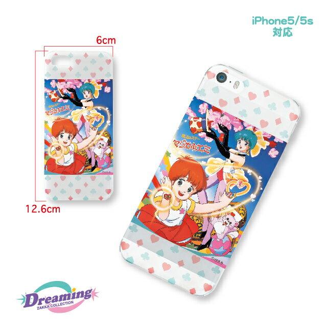 ☆DZC☆魔法のスター マジカルエミiPhone5ケース画像
