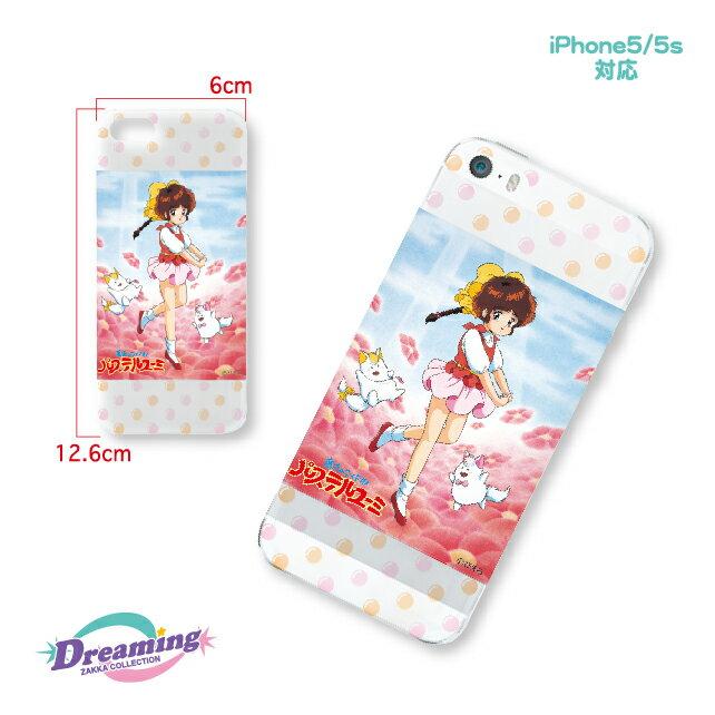 ☆DZC☆魔法のアイドル パステルユーミiPhone5ケース画像