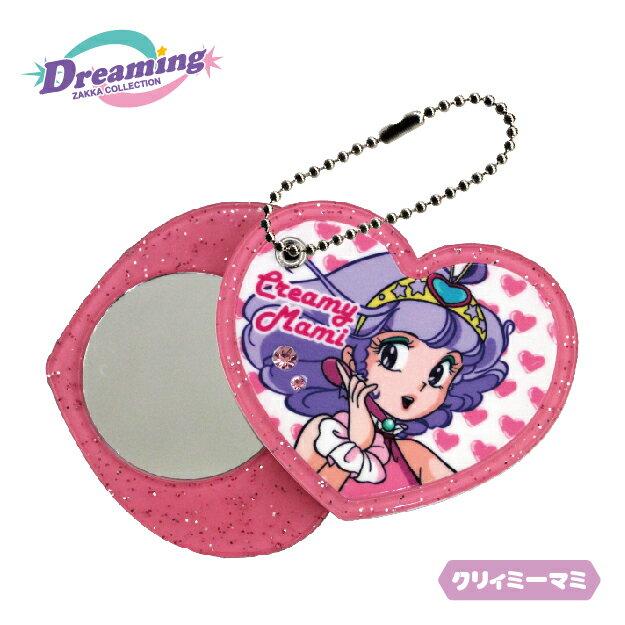 ☆DZC☆魔法の天使クリィミーマミスライドミラー
