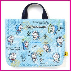 【10%OFF】サンリオキルト手提げバッグハミングミント!通園通学に♪キルティングレッスンバッグ