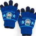 ドラえもん キッズ3WAY手袋「I'm DORAEMON」!手袋・レイヤード手袋・冬物!サンリオ!当日発送 ギフト プレゼント キャラクターグッズ通販 贈り物 お祝い かわいい おしゃれ 内祝い おめでとう お返し