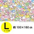 【10%OFF】サンリオ ハローキティ レジャーシートL!行楽・遠足・運動会・ランチ!100×160cm
