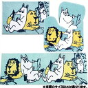 【送料無料】ムーミンキッチンマット&トイレタリー&バスマットの3点セット「ライオンと読書」!【あす楽】当日発送 ギフト プレゼント キャラクターグッズ通販 贈り物 インテリア 引越祝い かわいい おしゃれ 内祝い おめでとう ホワイトデー お返し
