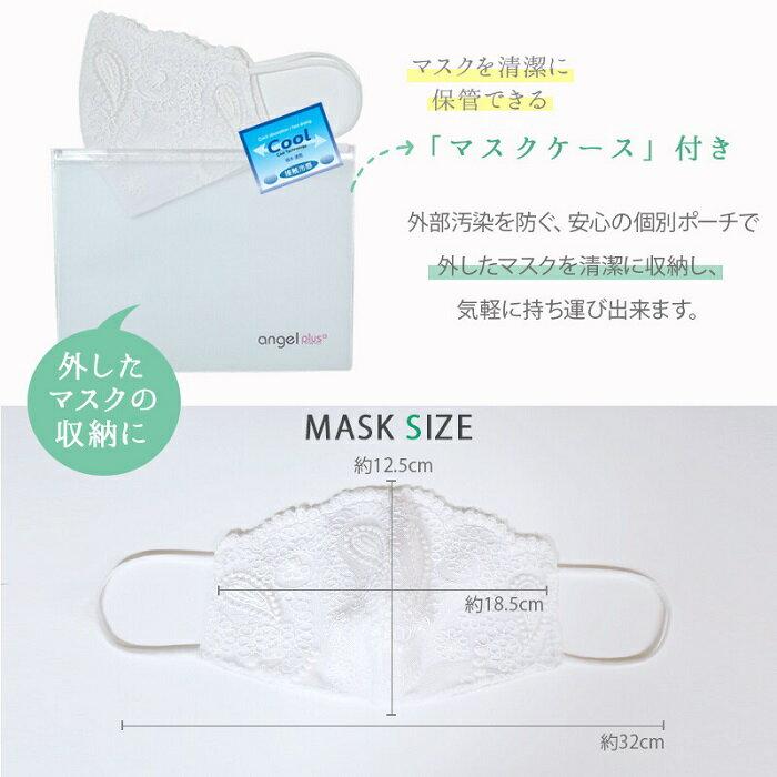 てる 場所 鹿児島 マスク 売っ