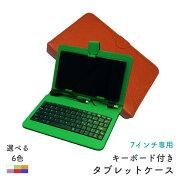 ZAZmicrousb キーボード タブレット ケーブル