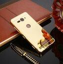 Xperia XZ2 Compact ケース カバー ハードケース 鏡面 背面パネル付きバンパー フレーム 背面……