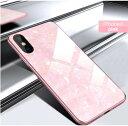 iPhoneXSMax iPhone10smax ケース スマホケース 背面ガラス TPUバンパー ハードケース ソフト……