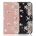 iPhone7 / iPhone8 / iPhone SE (2020) スマホケース 手帳型 ビジュー ラメ 蝶々 フラワー 花……