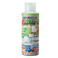 冷蔵庫 自動製氷機 掃除用洗剤!自動製氷機除菌洗浄剤 濃縮エメキューブ3回分