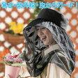 uvカット帽子 つば広 首筋ガード 防虫ネット付き レディース帽子!いろいろ使える首筋ガード帽子(虫よけネット付き)ブラック【RCP】