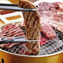 【送料無料】亀山社中 焼肉 バーベキューセット 9 はさみ・説明書付き