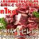 【送料無料】熟成肉 ステーキ用牛肉 オーストラリア産!熟成牛ヒレ肉サイコロステーキカット1…