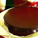 チョコレートケーキの王様 ザッハトルテ 激安!魅惑のザッハトルテ 5号サイズ!チョコ スイーツ...