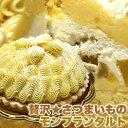 【送料無料】スイートポテト モンブランタルトケーキ 直径14cmホールケーキ!さつまいものモンブランタルト 1