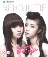 ネコジャンプニューアルバムNeko Jump ネコジャンプ Secret Of Virgin 輸入版CD+VCD 送料無料