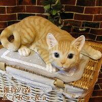 猫置物リアルな猫の置物キャット伏せBタイプチャトラ壁掛けタイプにもなります。動物オブジェガーデンオーナメント装飾フィギュアモチーフインテリア玄関先庭雑貨