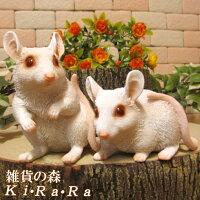 ねずみの置物白ネズミハツカネズミ2体セット干支縁起物リアル動物アニマルオブジェ雑貨フィギュアモチーフインテリア玄関癒し