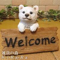 犬の置物柴犬秋田犬北海道犬ウエルカムボード日本犬ワンちゃんいぬオブジェリアルドッグモチーフ毛並みこだわりオーナメントガーデニング愛嬌カフェインテリアベランダアート